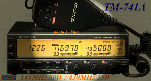 Kenwood tm 741 manual download